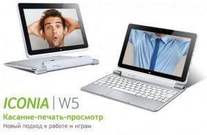 Ноутбук Acer купить в Минске. Компьютербай