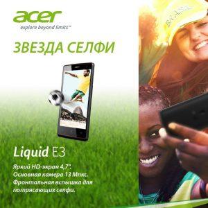 Смартфоны Acer